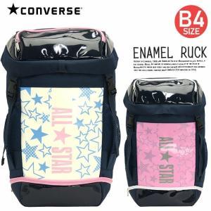 コンバース CONVERSE エナメル リュック フラップリュック リュックサック バックパック デイパック メンズ サイドポケット ブランド 旅行 アウトドア セール|pro-shop