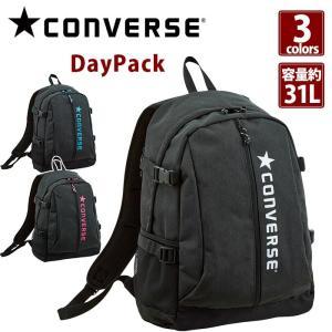 リュック コンバース CONVERSE リュックサック デイパック バックパック バッグ かばん メンズ レディース ブランド 旅行 スポーツ レジャーセール|pro-shop