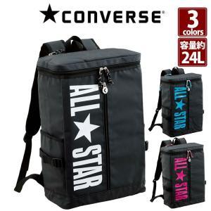 リュック コンバース CONVERSE リュックサック デイパック バックパック バッグ かばん メンズ レディース ブランド 旅行 スポーツ レジャー セール|pro-shop