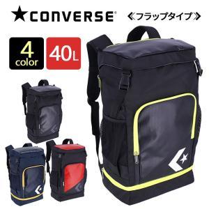 リュックサック CONVERSE コンバース 40L フラップ かぶせ デイパック C1911010 リュック バックパック デイパック メンズ レディース ブランド 旅行 セール pro-shop