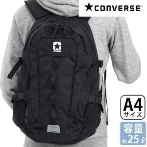 リュック CONVERSE コンバース スタンダード リュックサック デイパック バックパック バッグ かばん A4 25L|pro-shop