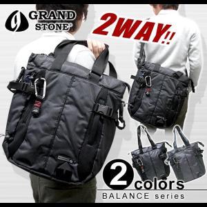 トートバッグ GRAND STONE グランドストーン  2WAY ショルダーバッグ BALANCE バランス サイドポケット アウトドア メンズ ブランド|pro-shop
