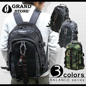 GRAND STONE グランドストーン リュックサック デイパック BALANCE バランス ブランド バックパック メンズ 通学 通勤 アウトドア 8780 送料無料|pro-shop