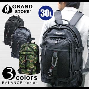 GRAND STONE グランドストーン リュックサック デイパック 30L BALANCE バランス ブランド バックパック アウトドア 8781 送料無料|pro-shop