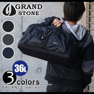 グランドストーン GRAND STONE ボストン 36L バランス ナイロン ボストンバッグ メンズ レディース 男女兼用 ブランド 送料無料|pro-shop