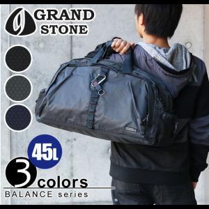 ボストンバッグ GRAND STONE グランドストーン 45L バランス ナイロン 8789 メンズ レディース 男女兼用 ブランド 送料無料 おしゃれ|pro-shop