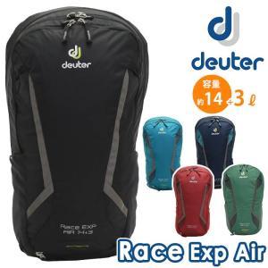 リュック deuter ドイター RACE EXP AIR 14L デイパック リュックサック レー...