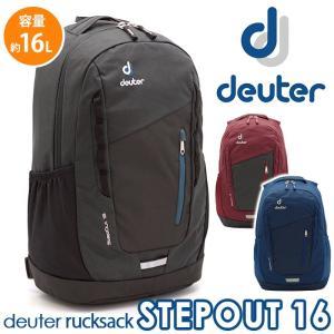 「STEPOUT 16 ステップアウト16」はタウンユースや通勤に最適なパックです。 600デニール...