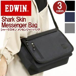 メッセンジャー バッグ EDWIN エドウイン ショルダーバッグ シャークスキン メッセンジャーバッグ レディース メンズ ユニセックス ブランド 人気 セール|pro-shop