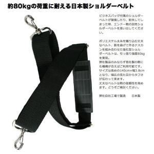 ショルダーベルト NEOPRO Shoulder Belt 38mm幅 ビジネスバッグ ブランド メンズ レディース 旅行 エンドー鞄|pro-shop