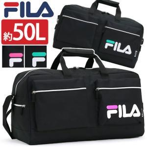 ボストンバッグ メンズ レディース 大容量 50L FILA フィラ ボストン ショルダーボストン バッグ ダッフルボストン|pro-shop
