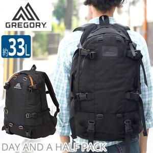 リュック グレゴリー GREGORY 33 クラシック 大容量 デイ&ハーフ DAY&A HALF デイパック リュックサック バックパック メンズ レディース ブランド|pro-shop