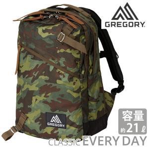 リュック グレゴリー GREGORY クラシック エブリデイ CLASSIC EVERY DAY デイパック リュックサック バックパック メンズ レディース 男女兼用 ブランド セール|pro-shop