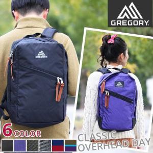 リュック グレゴリー GREGORY 22 クラシック オーバーヘッドデイ CLASSIC OVERHEAD DAY デイパック リュックサック バックパック メンズ レディース ブランド|pro-shop
