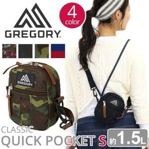 ショルダーバッグ グレゴリー GREGORY ミニショルダー CLASSIC QUICK POCKET クイックポケット ポーチ Sサイズ メンズ レディース ブランド|pro-shop