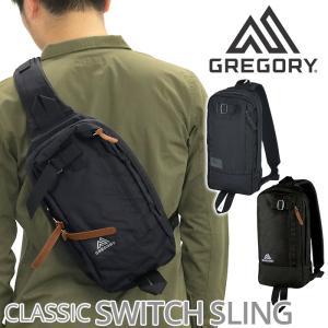 ボディバッグ ボディーバッグ グレゴリー GREGORY スウィッチスリング CLASSIC SWITCH SLING クラシック メンズ レディース 男女兼用 ブランド 旅行 レジャー pro-shop