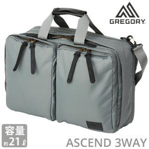 ビジネスバッグ グレゴリー GREGORY トートバッグ リュック 21 アセンド ASCEND 3WAY ショルダー ビジネス 通勤 出張 メンズ レディース ブランド|pro-shop