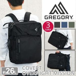 ビジネスバッグ グレゴリー GREGORY 26 3WAY リュック カバート COVERT OVERNIGHT MISSION リュックサック デイパック バックパック メンズ レディース|pro-shop