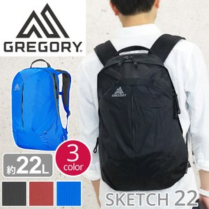 リュックサック グレゴリー GREGORY 22 リュック スケッチ SKETCH アスペクト デイパック バックパック メンズ レディース ブランド サイドポケット セール|pro-shop