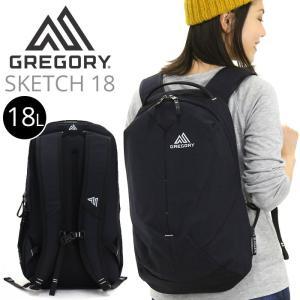 リュック グレゴリー GREGORY 18 スケッチ SKETCH18 アスペクト デイパック リュックサック バックパック ビジネス メンズ レディース ブランド サイドポケット|pro-shop