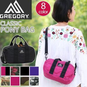 ショルダーバッグ グレゴリー GREGORY 6L ミニショルダー ポニーバッグ PONY BAG ダッフルバッグ メンズ レディース ブランド 旅行 レジャー|pro-shop