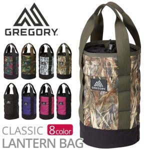 トートバッグ グレゴリー GREGORY ランタンバッグ LANTERN BAG 正規品 メンズ レディース ユニセックス ブランド 送料無料 旅行 レジャー アウトドア|pro-shop