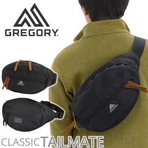 ボディバッグ グレゴリー GREGORY テールメイト TAILMATE S 8L ウエストバッグ ボディーバッグ 斜め掛け レディース メンズ ブランド 旅行 サブバッグ|pro-shop
