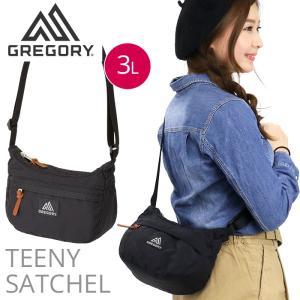 ショルダーバッグ グレゴリー GREGORY ティーニー サッチェル TEENY SATCHEL 3L サブバッグ ショルダー ミニショルダー レディース メンズ ブランド|pro-shop