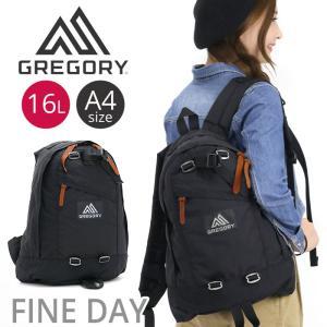 リュック GREGORY グレゴリー 16 ファインデイ FINE DAY デイパック リュックサック バックパック メンズ レディース ブランド 旅行 レジャー アウトドア|pro-shop