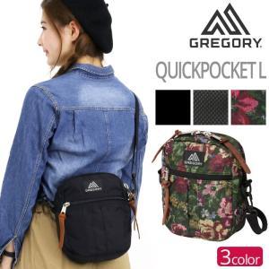 ショルダーバッグ ミニ GREGORY グレゴリー クイックポケット QUICKPOCKET Lサイズ ショルダー バッグ メンズ レディース ブランド 旅行 レジャー アウトドア|pro-shop