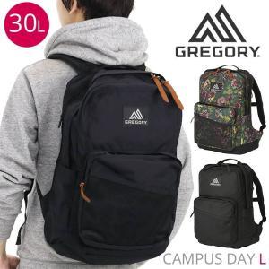 リュック 大容量 GREGORY グレゴリー CAMPUS DAY L キャンパスデイL 2020 春夏 新作 正規品 バックパック デイパック リュックサック メンズ A4 B4 30L|pro-shop