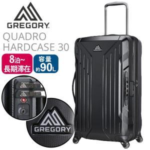 スーツケース GREGORY グレゴリー クアドロ QUADRO PRO HARDCASE 30 ハードケース 正規品 LLサイズ 耐衝撃 旅行 海外 TSA ハンドル付 セール|pro-shop