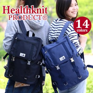 リュック デイパック ヘルスニット Healthknit メタルバックル リュックサック バックパック メンズ レディース ブランド おしゃれ セール|pro-shop