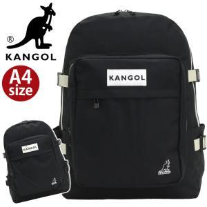 リュックサック KANGOL カンゴール リュック デイパック バックパック メンズ レディース 男女兼用 ブランド 小さめ サイドポケット ペットボトル|pro-shop