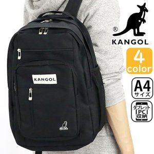 リュックサック KANGOL カンゴール リュック デイパック バックパック 2層 通学リュック サイドポケット メンズ レディース ブランド レジャー スポーツ|pro-shop