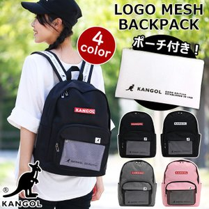 リュックサック KANGOL カンゴール 送料無料 リュック デイパック バックパック ポーチ レディース メンズ ブランド PC サイドポケット ペットボトル|pro-shop