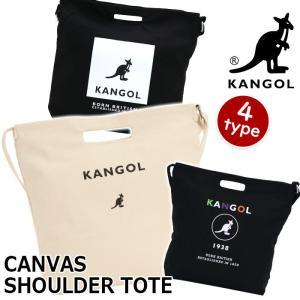 ショルダーバッグ トートバッグ KANGOL カンゴール 2WAY ショルダートート バッグ メンズ レディース 男女兼用 ブランド 旅行 レジャー アウトドア|pro-shop