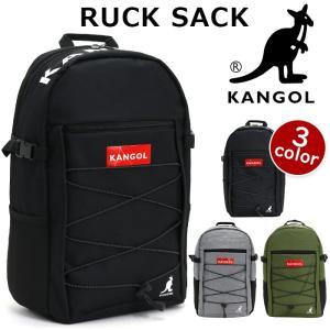 リュック KANGOL カンゴール ボックスロゴ リュックサック デイパック バックパック  メンズ レディース ブランド アウトドア フェス レジャー サイドポケット|pro-shop