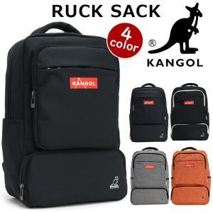 リュックサック KANGOL カンゴール ボックスロゴ リュック デイパック バックパック メンズ レディース 男女兼用 ブランド サイドポケット|pro-shop