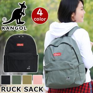 デイパック KANGOL カンゴール リュック ボックスロゴ リュックサック バックパック メンズ レディース 男女兼用 ブランド サイドポケット セール|pro-shop