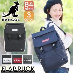 リュックサック KANGOL カンゴール リュック スクールバッグ フラップリュック デイパック バックパック バッグ サイドポケット メンズ レディース ブランド|pro-shop