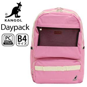 リュックサック KANGOL カンゴール デイパック KGSA-BG00072 リュック バックパック メンズ レディース 男女兼用 ブランド 旅行 フェス スポーツ|pro-shop