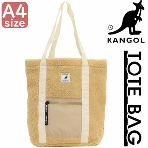 トートバッグ KANGOL カンゴール ボア トート フリース もこもこ バッグ 通勤 通学 通勤用 通学用 メンズ レディース 旅行 レジャー アウトドア セール|pro-shop