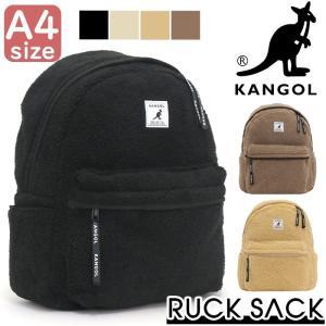 リュック KANGOL カンゴール ボア リュックサック バックパック デイパック フリース もこもこ バッグ 通勤 通学 旅行 レジャー フェス アウトドア|pro-shop
