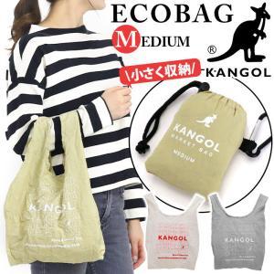 エコバッグ KANGOL カンゴール コンビニバッグ レジ袋 レディース 女性 買い物バッグ ショッピングバッグ 軽量|pro-shop
