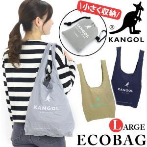 エコバッグ KANGOL カンゴール レジ袋 レディース 女性 買い物バッグ ショッピングバッグ 軽量 エコトート 小さく|pro-shop