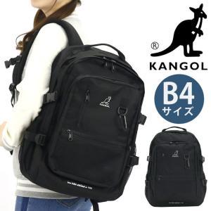 リュック 通学 カンゴール KANGOL 2021年 春夏 新作 レディース メンズ 通学用 黒リュック スクールリュック|pro-shop