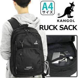 リュック KANGOL カンゴール 2021 春夏 新作 メンズ レディース リュックサック 2層式 バックパック BOX型|pro-shop
