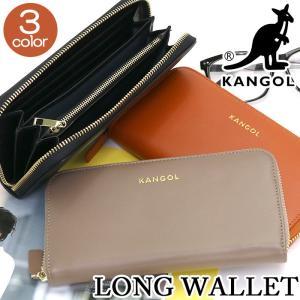 財布 KANGOL カンゴール 長財布 ウォレット ロングウォレット お財布 サイフ ジッパー財布 ラウンドジッパー レディース|pro-shop