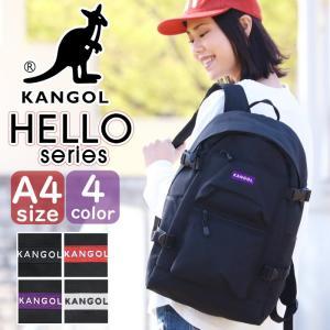 リュック カンゴール KANGOL リュックサック デイパック バックパック メンズ レディース 男女兼用 ブランド 旅行 レジャー サイドファスナー サイドポケット|pro-shop